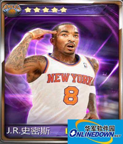 NBA梦之队JR史密斯技能分析神经刀