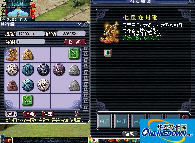 梦幻西游2浮石怎么合成?梦幻西游2浮石合成后能交易吗?