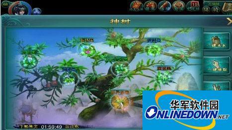 仙战神树玩法介绍 仙战神树收获解析