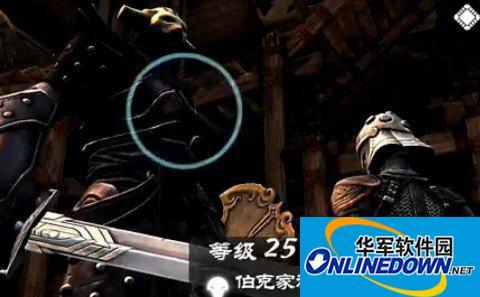 无尽之剑3泰罗瓦斯击杀攻略