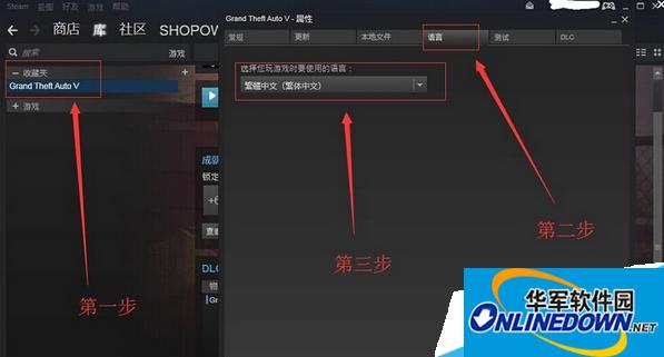 gta5游戏里怎么设置中文?gta5怎么改变游戏语言?