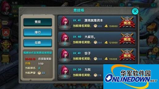 太极熊猫电脑版中新手玩家冲新区攻略