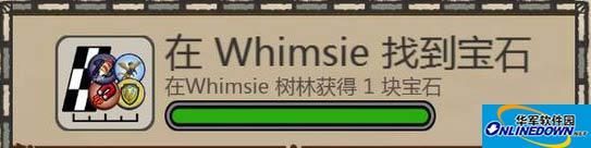 神庙逃亡魔境仙踪在Whimsie找到宝石任务攻略