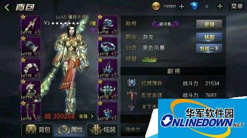 九龙战英雄擂游龙对战玩法介绍