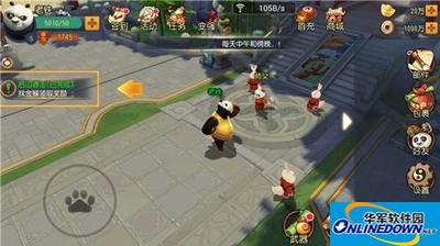 功夫熊猫新手玩家快速提升实力攻略