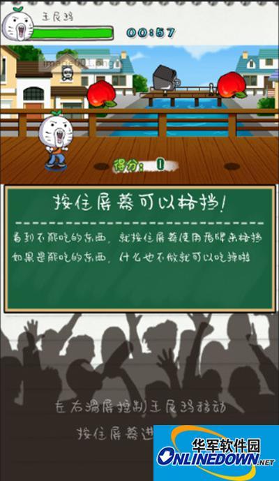 手游滴滴打人格挡训练玩法介绍