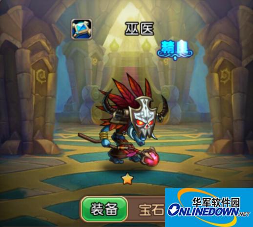 部落战歌巫医和阴影萨满哪个更厉害?