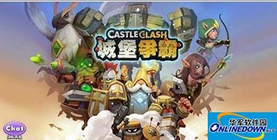 城堡争霸英雄技能如何选择?英雄技能选取攻略