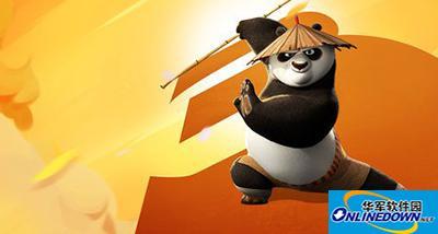 功夫熊猫3新手入门技巧 新手强者之路