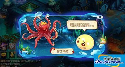 梦幻西游手游海底世界玩法解读 五个资格挑战完整版攻略
