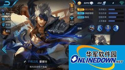 王者荣耀夏侯惇3v3怎么玩?夏侯惇3v3玩法攻略