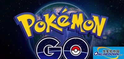 Pokemon GO补给点位置在哪?补给点驿站位置解析