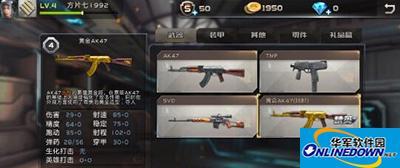 全民枪战黄金AK47怎么样?黄金AK47解读