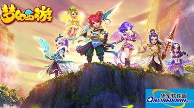 梦幻西游手游物攻型宝宝套路有哪些?物攻型宝宝套路攻略