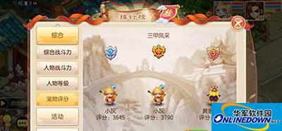 梦幻诛仙手游65级宠物如何选择?65级宠物培养攻略