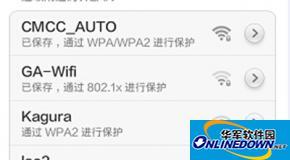 wifi共享大师连接上却上不了网怎么办