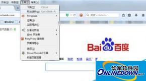 火狐浏览器怎么调试代码|火狐浏览器调试代码方法