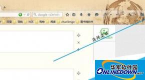 火狐浏览器怎么在工具栏里添加工具