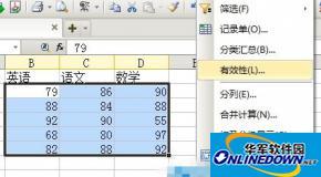WPS表格怎么设置输入错误提示,确保数据准确性