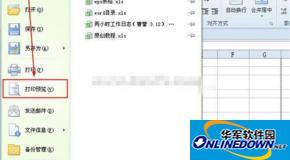 wps表格打印预览及设置方法