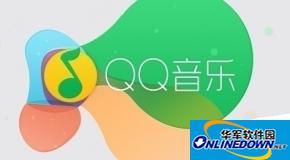 qq音乐如何设置桌面歌词字体|设置桌面歌词字体的方法