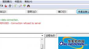 FileZilla_filezilla连不上服务器怎么办
