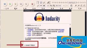 audacity怎么导出音频格式文件
