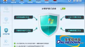 微软XP停止技术支持 金山毒霸对XP系统负责到底