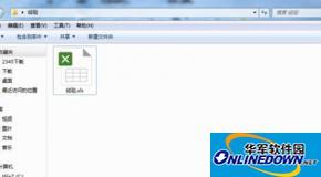 wps表格生成多个文件夹的方法