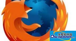 火狐浏览器怎么样|火狐浏览器有什么功能
