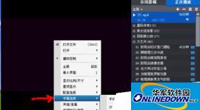暴风影音正式版中手动载入字幕和字幕设置功能介绍