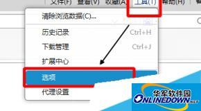 淘宝浏览器怎么操作标签页?