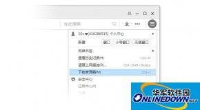 QQ浏览器2015下载器怎么打开?