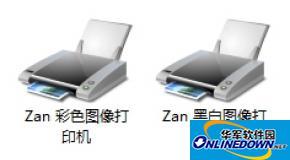 电脑如何安装图像虚拟打印机?