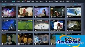 cbox央视影音调清晰度详细教程