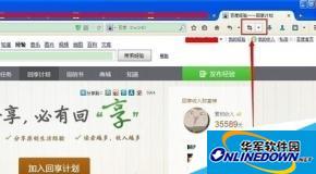 火狐瀏覽器怎么使用截圖工具|火狐瀏覽器截圖使用方法