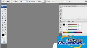 如何用photoshop制作日历|photoshop制作日历的方法