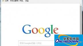 谷歌瀏覽器與火狐瀏覽器比怎么樣?