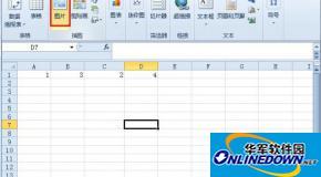 Excel2010如何压缩图片的大小?