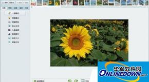 QQ影像把图片上传QQ空间相册教程