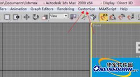 3dmax快捷键设置 快捷键怎么设置