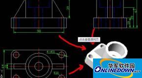 autocad中怎么画出三维图效果?autocad三维图画法介绍