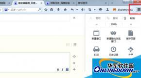 火狐瀏覽器怎么設置主密碼|火狐瀏覽器設置主密碼方法