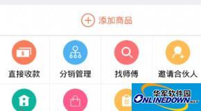萌店app怎么绑定支付宝?