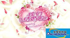 数码大师怎么制作浪漫的婚纱电子相册?