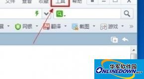 360浏览器清除缓存在哪里,清除缓存的方法