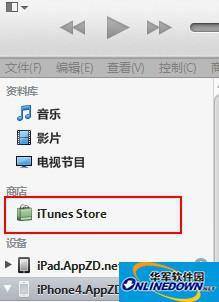 iTunes Store无法更新的解决秘技