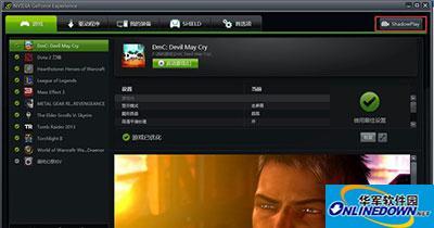 NVIDIA游戏视频录制方法