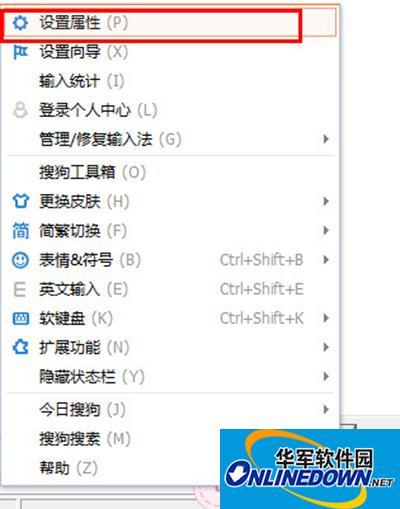 搜狗输入法直接打出中文大写金额的技巧