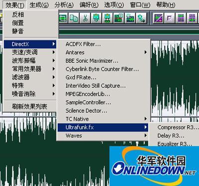 音频编辑软件Cool Edit制作立体声的技巧
